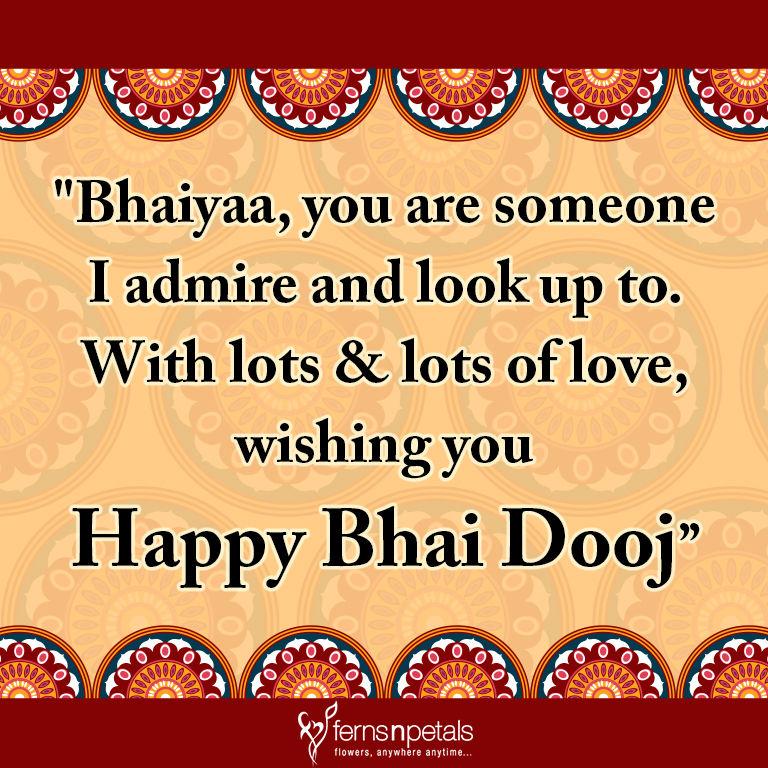 bhai dooj wishing