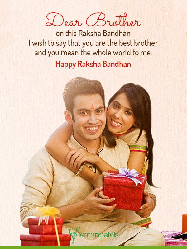 raksha bhandhan wishes