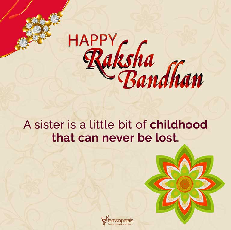 rakhi wishes for sister3