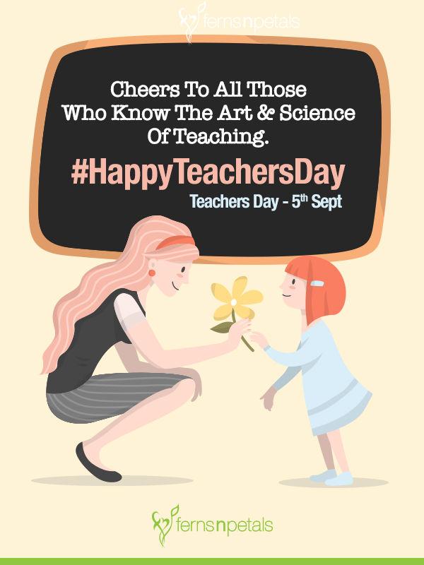 create teachers day wishes
